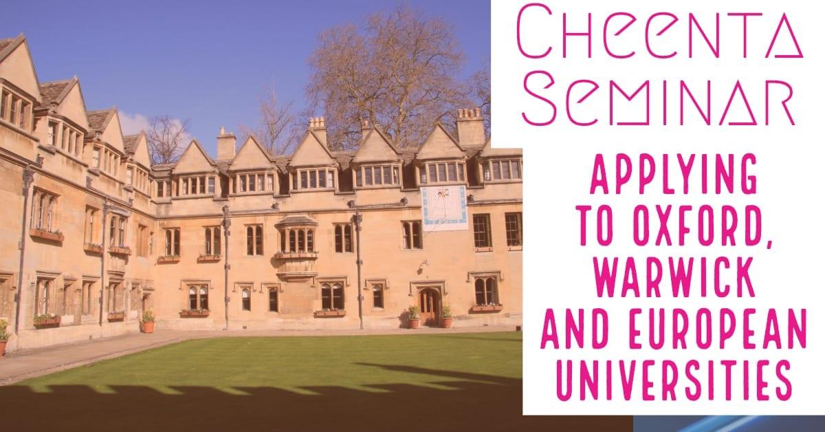 Oxford Admission